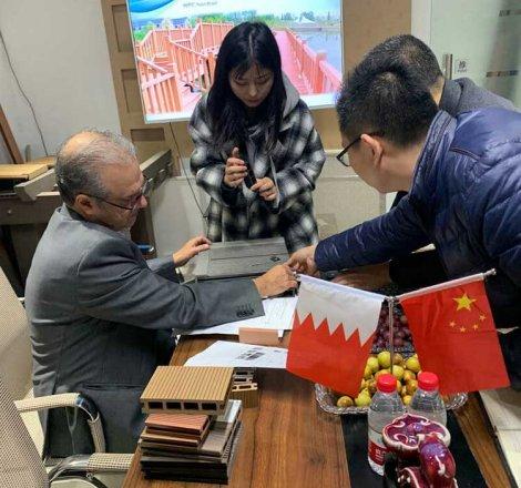 20191125 Client du Bahreïn