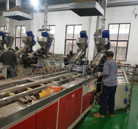 Notre usine 14